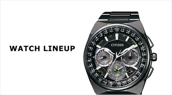 Citizen Watch Lineup