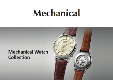 ciz088banner_480x339px_mechanical