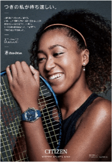 Citizen and ANA Come Together to Support Naomi Osaka!